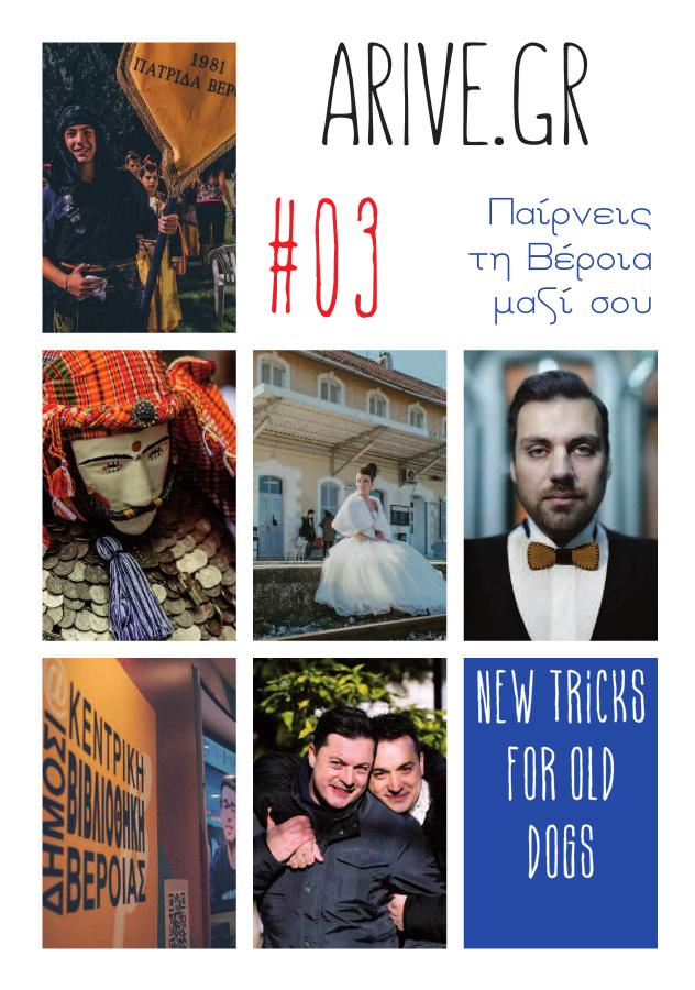 Arive Magazine #3